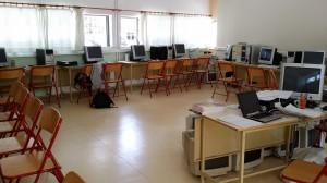Εργαστήριο Πληροφορικής