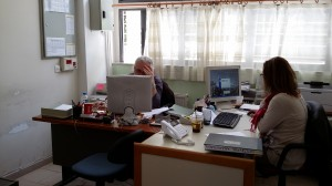 Γραφείο Υποδιευθυντών