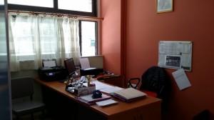 Γραφείο διευθηντή